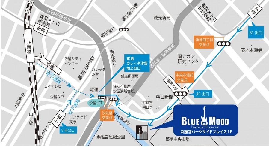 BLUE MOOD アクセス