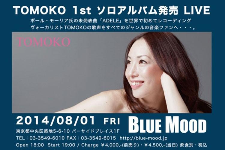 TOMOKO 1st ソロアルバム発売記念ライブ