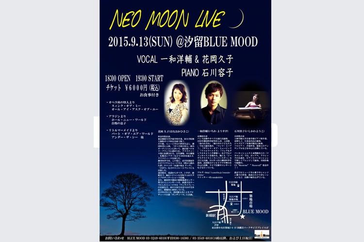NEO MOON LIVE