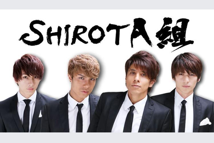 SHIROTA組スペシャルディナーショー「夏の終わりの約束」