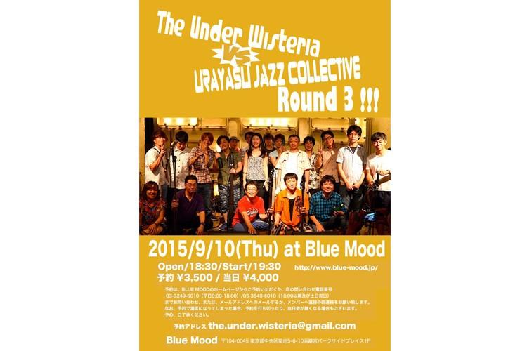 The Under Wisteria vs URAYASU JAZZ COLLECTIVE《Round3》