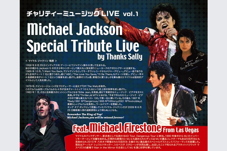 MichaelJackson Special Tribute Live