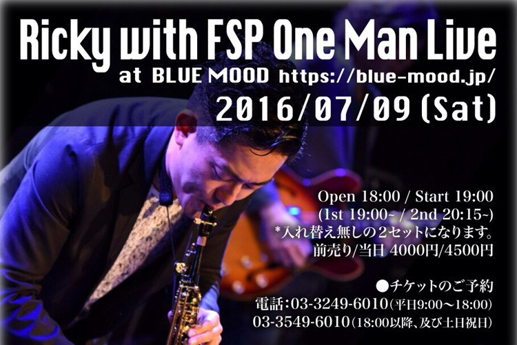 Ricky with FSP ワンマンLive