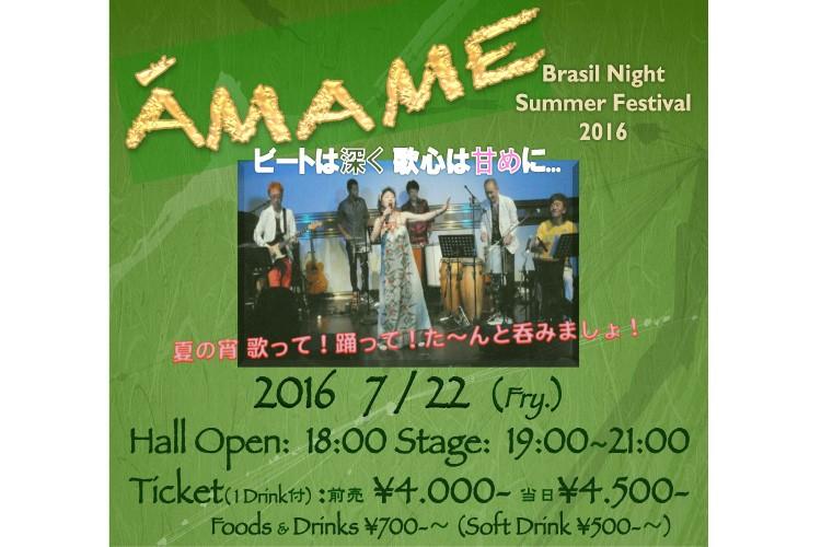 """ÁMAME☆8""Brasil Night!!"