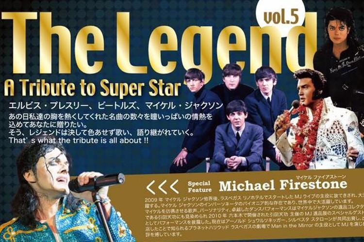 The Legend a Tribute to Super Star