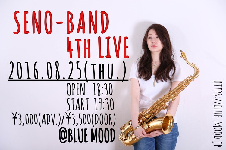 SENO-BAND 4th LIVE