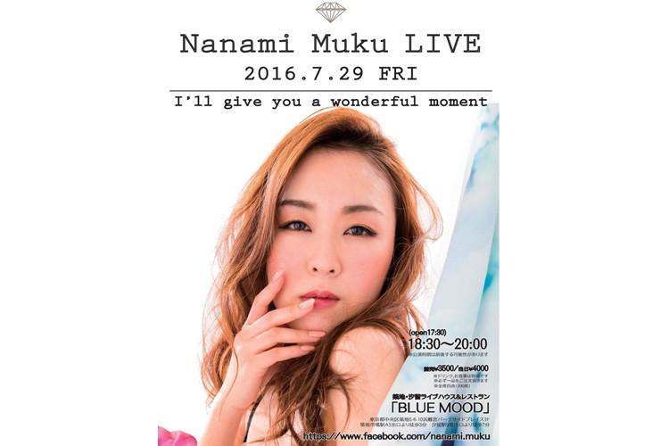 Nanami Muku LIVE
