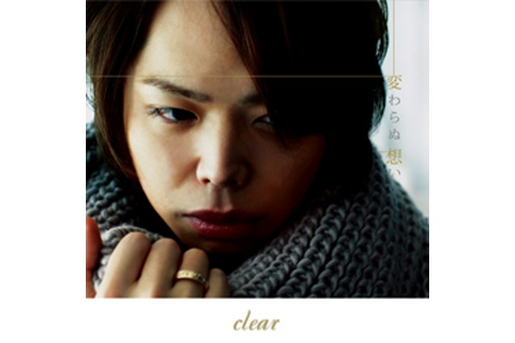 clear Birthday Live 2016