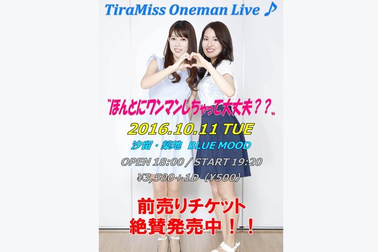 TiraMiss Oneman Live〝ほんとにワンマンしちゃって大丈夫??〟