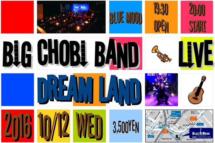 BigChobiBand Live 【 DREAM LAND 】