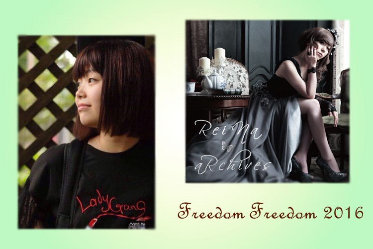 Freedom Freedom 2016
