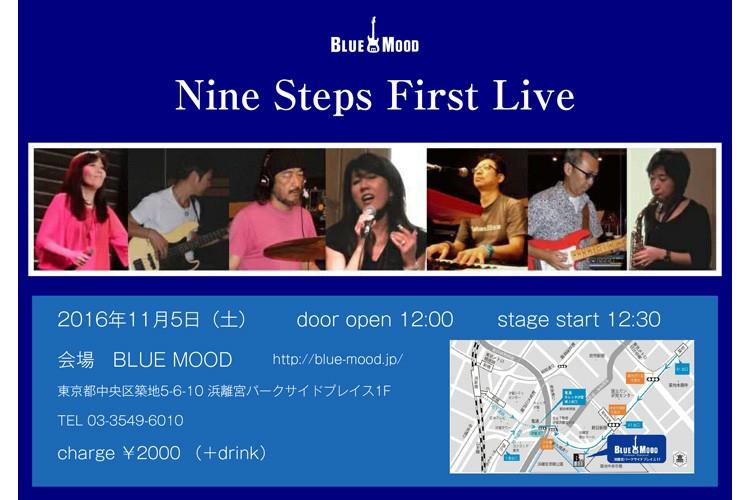 Nine Steps First Live