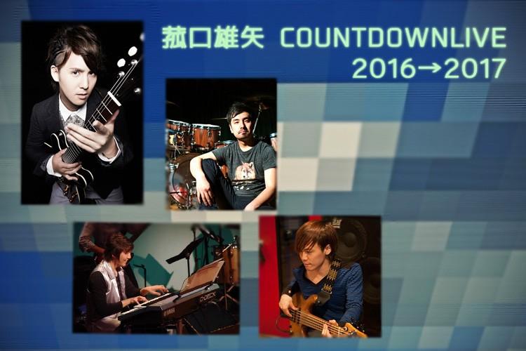 菰口雄矢 COUNTDOWN LIVE