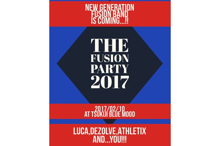THE FUSION PARTY 2017