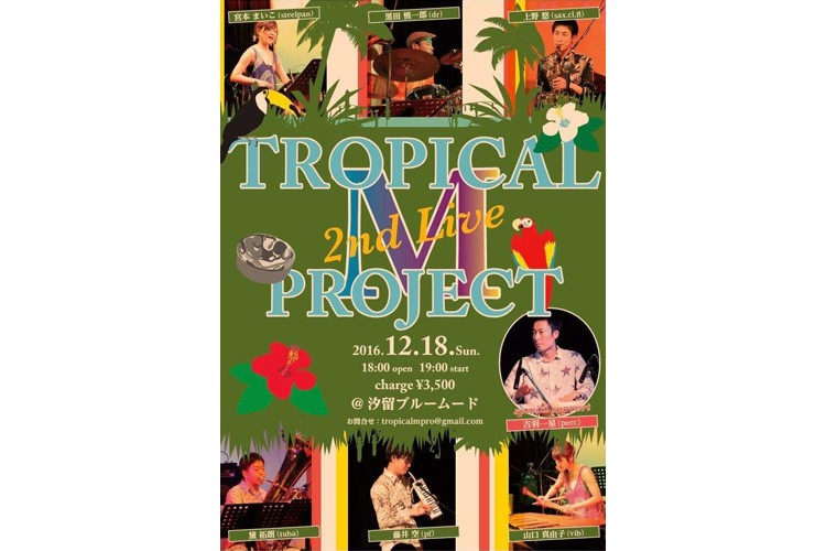 """TROPICAL""""M""""PROJECT 2ndLive"""