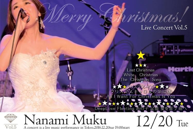 Nanami Muku Live Concert Vol.5