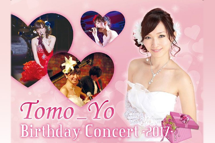 Tomo_Yo Birthday Concert-2017-