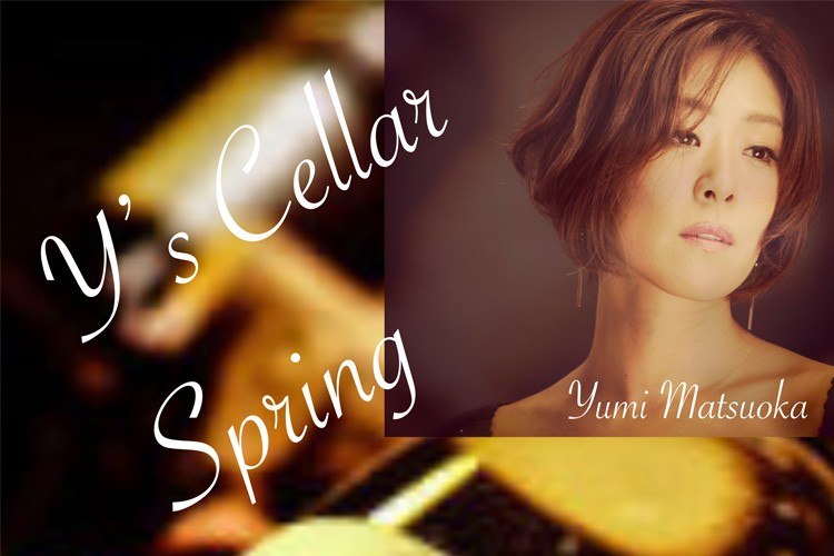 Y's Cellar Spring