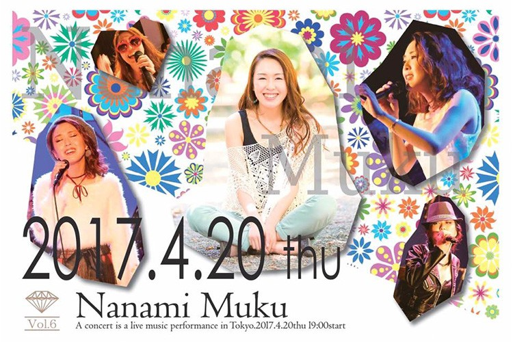 Nanami Muku vol.6