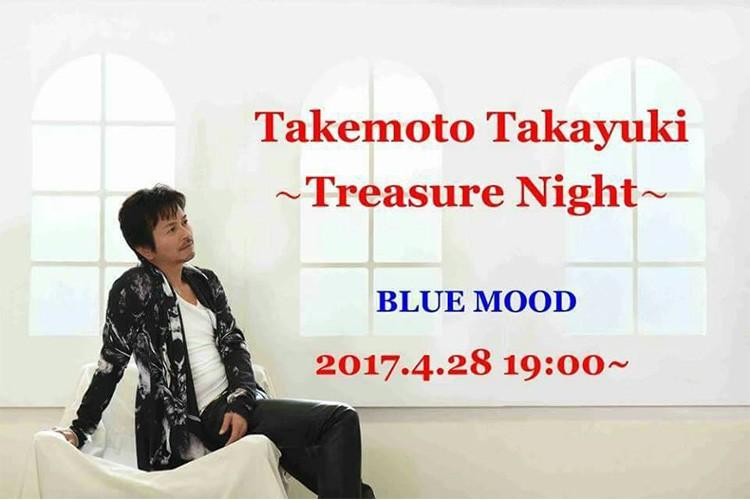 竹本孝之 ~Treasure Night~「52回目のBirthday Night」