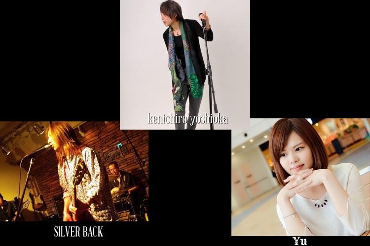 NO BORDER Vol.1 〜LIVE Style of TOKYO〜