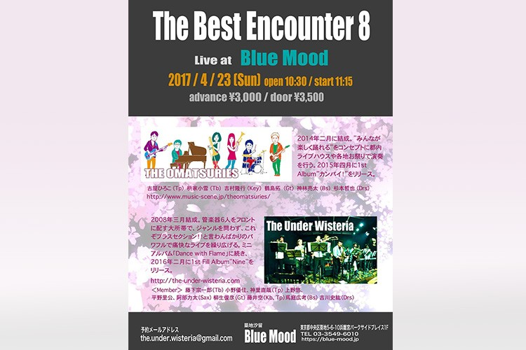 The Best Encounter8