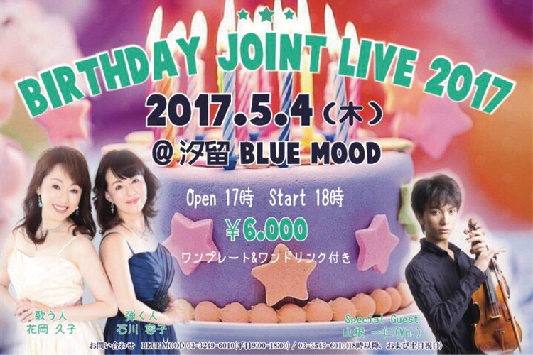 BIRTHDAY JOINT LIVE