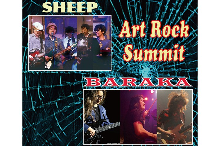 ArtRockSummit SHEEP×BARAKA