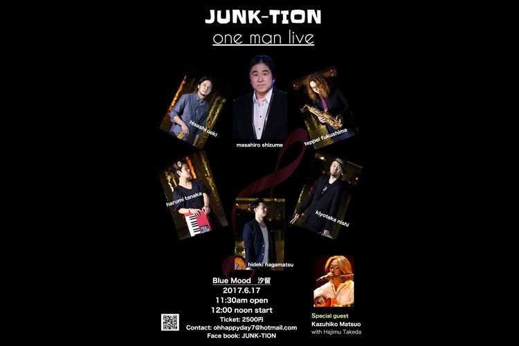 JUNK-TION One man live