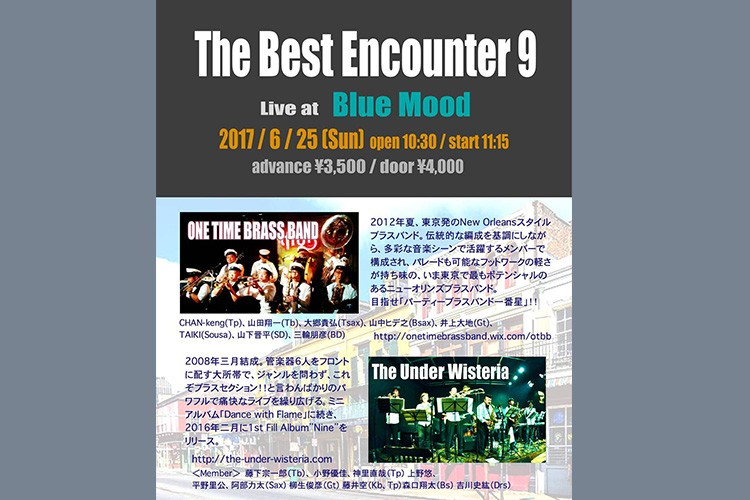 The Best Encounter9