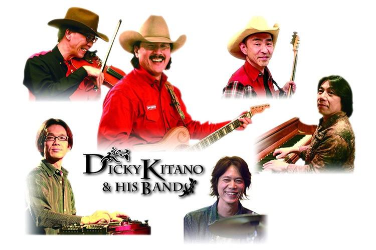 ディッキー北農&His Band