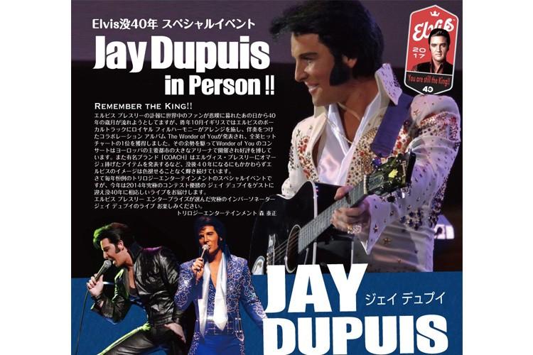 JAY DUPUIS