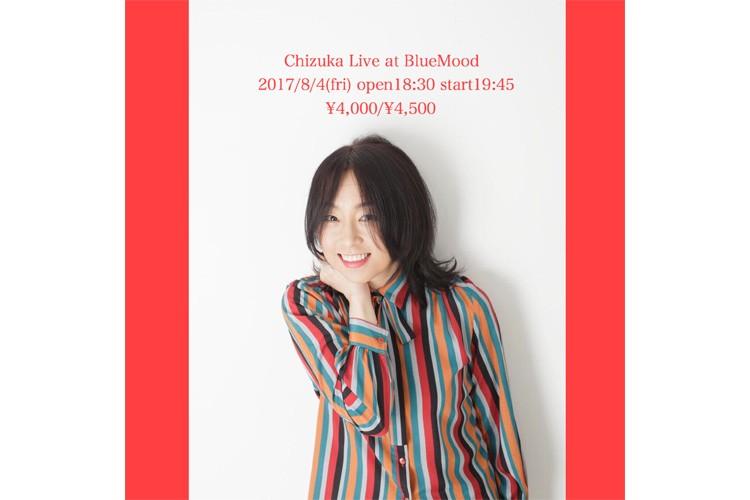 千鶴伽New CD 先行発売ライブ