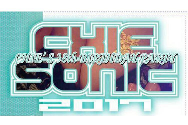 CHIE SONIC☆2017