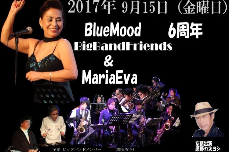 BLUEMOOD6周年 Big Band Friends & MariaEva