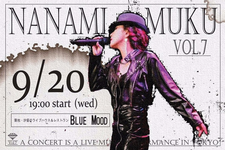 Nanami Muku vol.7