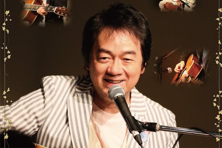 岸田敏志 弾き語りライブツアー2017~君をもっと知りたい~