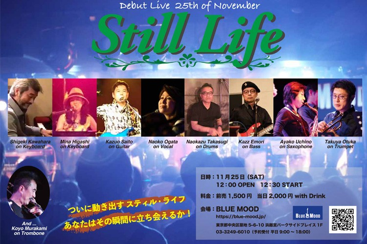 Debut Live 25th of November 【Still Life】