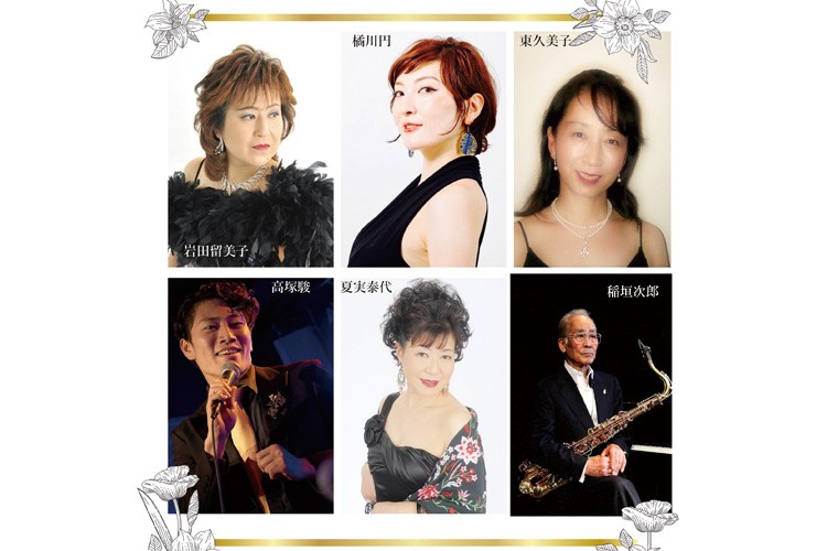 VOCAL SHOW CASE vol.24