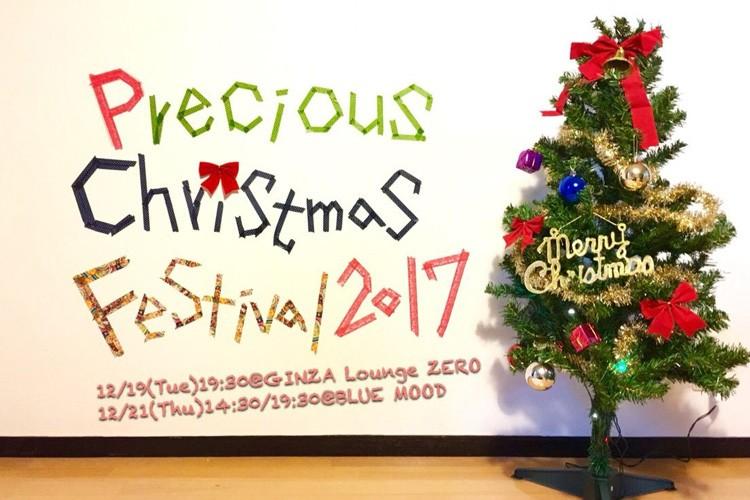 Precious Christmas Festival 2017