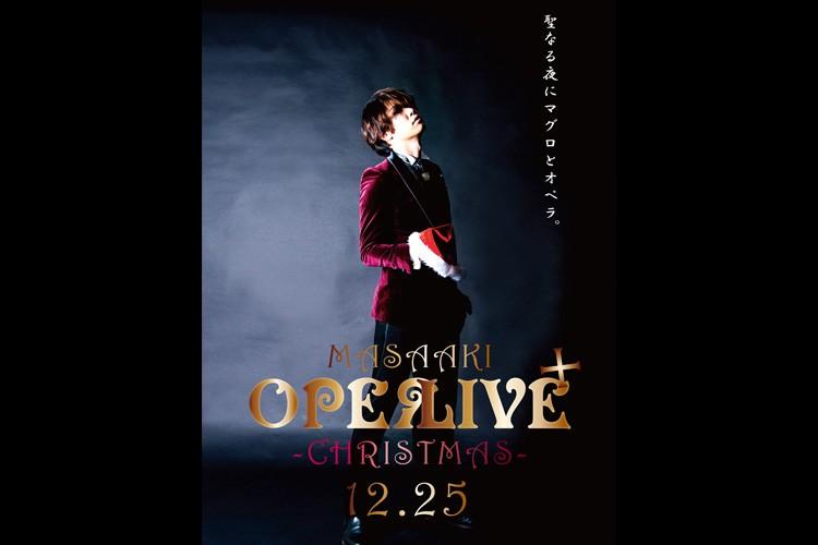 Masaaki オペライブ+ -Christmas-