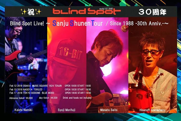 Blind Spot Live! ~Sanju Shunen Tour / Since 1988 -30th Anniv.-~