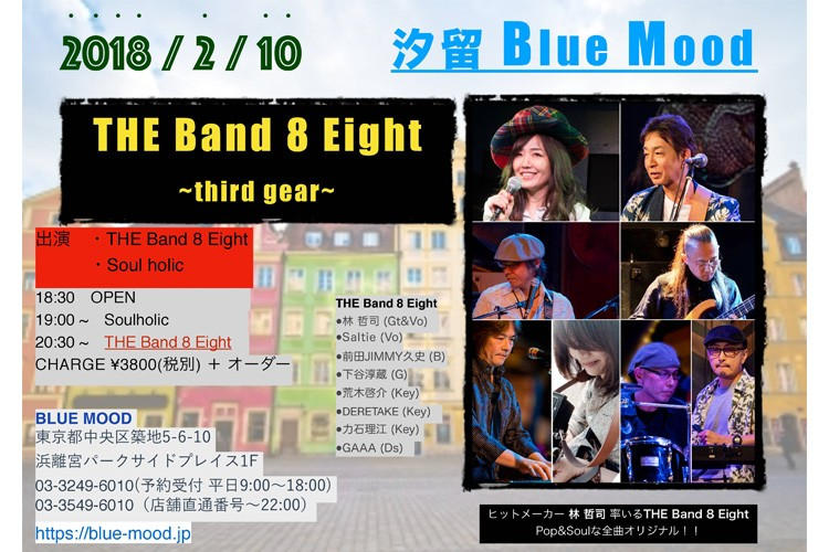 THE Band 8 Eight ~third year~
