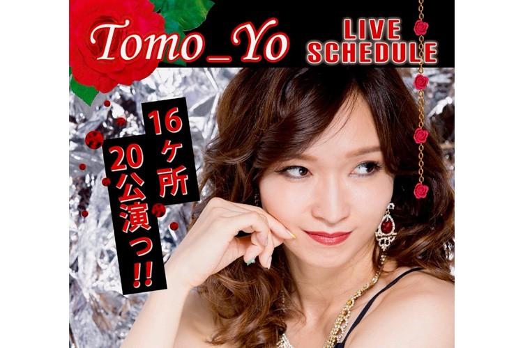 【Tomo_Yo Birthday Concert-2018-】