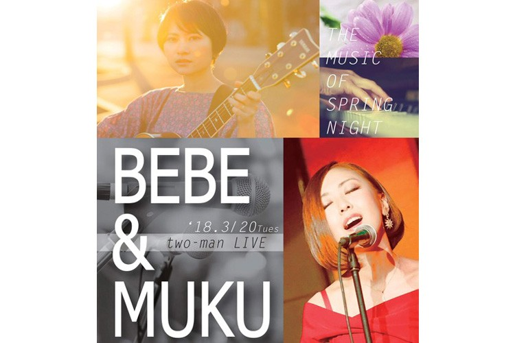 BEBE&MUKU two-man LIVE