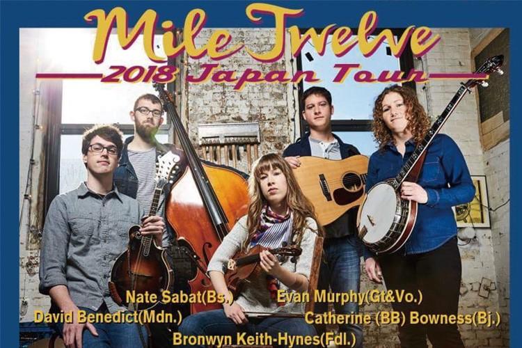 Mile Twelve 2018 来日ツアー