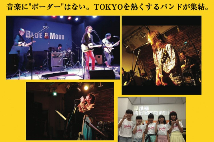 NO BORDER Vo.2~LIVE Style Of TOKYO~