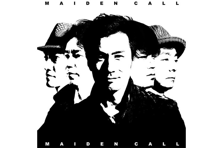 MAIDEN CALL SPECIAL LIVE 2018 ~Starting Over~