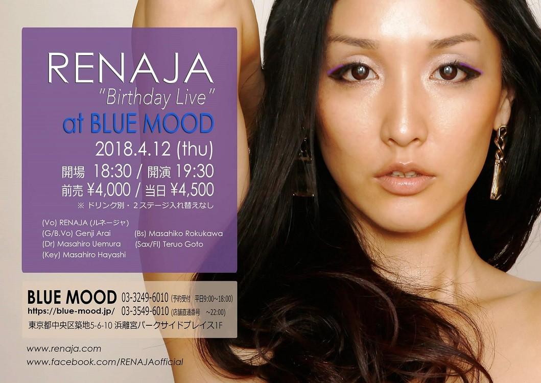 RENAJA Birthday Live @ Blue Mood