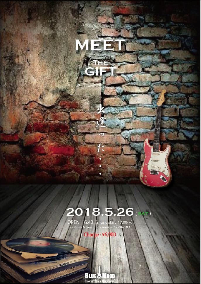 MEET  THE GIFT